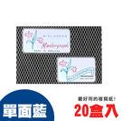 (一大包20盒入) 英國 鐘花複寫紙 最好用的發票複寫紙 單面藍色 20張/盒