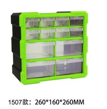零件盒子抽屜式工具盒