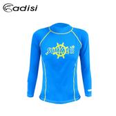 ADISI 青少年款長袖防磨衣AR1513184(130~160) / 城市綠洲專賣(防磨衣、抗UV、超彈力、防寒、防水母)
