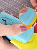 封口器 飛比封口器零食封口神器便攜充電封口機家用小型迷你塑料袋塑封機  曼慕