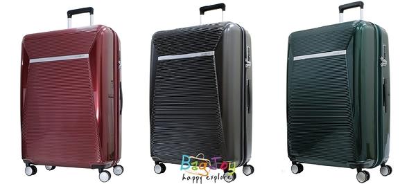 Samsonite 新秀麗 圓夢計畫 ENWRAP GN7 防盜拉鍊 PC 可擴充 飛機輪 行李箱 28吋 (三色)