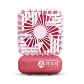 驛森町USB文創迷你強涼風扇-粉色