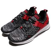 Puma 慢跑鞋 Ignite EvoKnit Low 黑 紅 針織鞋面 避震中底 男鞋【PUMP306】 18990404