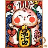 diy數字油畫中國古風人物手繪填充涂色卡通裝飾動漫畫【宅貓醬】