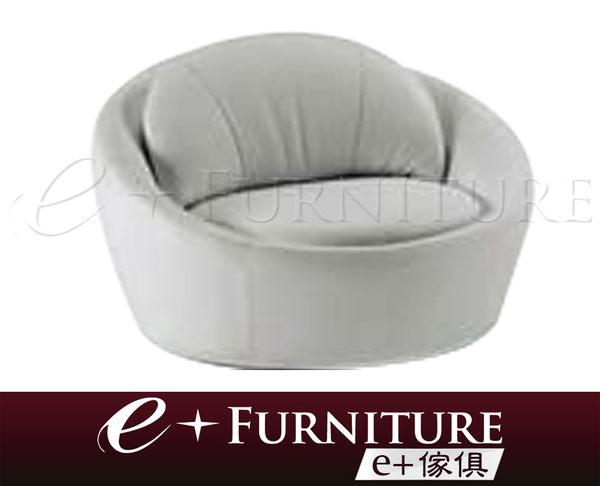 『 e+傢俱 』LC14 約翰尼 Johnny  國外名品 舒適簡潔  單人皮沙發/腳踏
