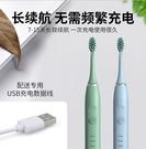 電動牙刷 自動牙刷 音波牙刷 聲波電動牙刷 贈刷頭X6 音波電動牙刷 智慧牙刷 新年牛年新品