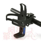 *阿亮單車*BETO 快拆快夾式水壺架,可旋轉固定角度+塑鋼材質《B24-013》