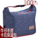 生活用品 時尚經典牛仔手提卡扣保溫便當包 保溫保冷袋 便當袋 9款【生活Go簡單】現貨販售