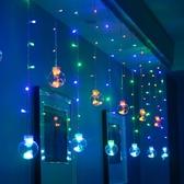 心愿球小彩燈閃燈串燈網紅燈臥室裝飾燈