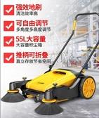 掃地機 工業手推式無動力掃地機工廠車間用養殖場道路倉庫粉塵清掃車 LX曼慕衣櫃