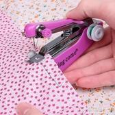 【加強版】迷你小型手持縫紉機家用多 袖珍 手動微型裁縫機WD 電購3C