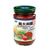 【活力陽光】嘉懋 義大利醬(280g) 純素
