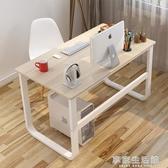 北歐現代簡約書桌簡易桌子電腦桌台式桌家用臥室學生寫字桌辦公桌-享家生活館 YTL