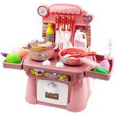 全館83折仿真小廚房過家家玩具女孩做飯煮飯迷你廚具餐具兒童套裝女童餐具
