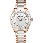 RHYTHM日本麗聲 都會陶瓷手錶-白x玫瑰金/37mm F1207T06