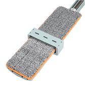 新款免手洗平板拖把大號家用懶人省力拖布干濕兩用瓷磚木地板專用