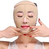 面部臉部帶v臉面罩雙下巴繃帶 美容儀送按摩器滾輪
