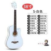 吉他 初學者吉他學生38寸新手練習男女生入門琴民謠木吉他樂器T 5色