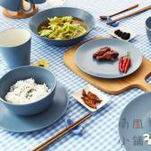 北歐陶瓷盤子牛排平盤西餐盤子菜盤家用餐具【南風小舖】