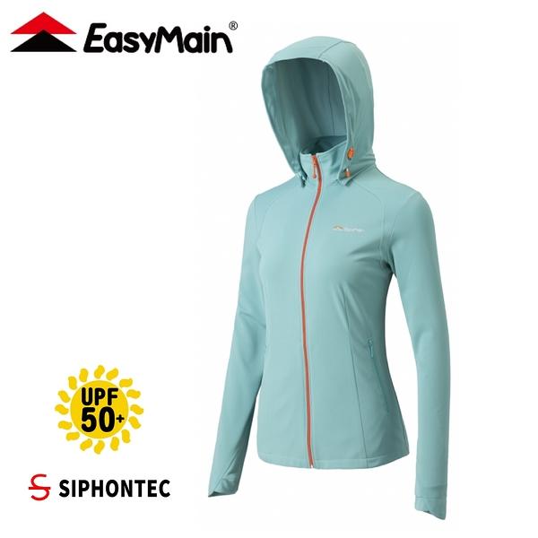 【EasyMain 衣力美 女 永久防曬排汗衣(可拆帽)《水草藍》】CE21032/連帽外套/防曬外套/排汗外套