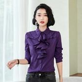 polo衫新款秋冬裝休閑女襯衫長袖韓版職業裝白領工裝米白色修身紫色夏季新品