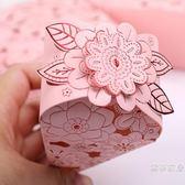 結婚喜糖盒子20個裝喜糖禮盒包裝盒創意歐式婚禮用品糖盒婚慶喜糖盒