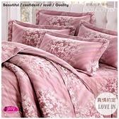 御芙專櫃『真情傳愛』高級床罩組【6*6.2尺】加大|100%純棉|五件套搭配|MIT