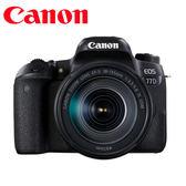 [EYEDC] Canon EOS 77D 18-135mm IS USM 彩虹公司貨 (一次付清) 回函送LP-E17原廠電池+原廠快拆背帶(02/28)
