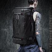 大容量旅行背包戶外登山包手提雙肩後背包【步行者戶外生活館】
