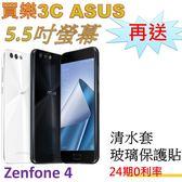 華碩 ASUS ZenFone 4 雙卡手機 4G/64G,送 清水套+玻璃保護貼,24期0利率,ZE554KL S630