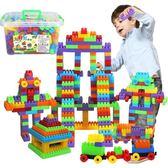 兒童顆粒塑料益智拼搭拼裝插積木1-2歲jy兒童玩具1-2-3-6-8-10周歲女孩男孩【限量85折】