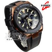 G-SHOCK GST-S120L-1A 分層防護構造 太陽能防震電子雙顯皮革男錶 古銅x黑 GST-S120L-1ADR CASIO卡西歐