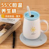 保溫碟 55度USB杯保溫底座杯子加熱器恒溫器加熱杯墊暖杯碟禮物