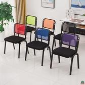 辦公椅培訓椅職員椅學生椅會議椅棋牌麻將椅培訓椅宿舍椅網布椅【福喜行】