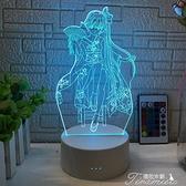 3D小夜燈 緣之空穹妹小夜燈動漫周邊3D二次元學生宿舍臺燈遙控充電床頭臥室 快速出貨