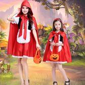 現貨出清萬聖節兒童服裝女童小紅帽cospaly成人角色扮演公主裙cos親子衣服     韓小姐の衣櫥6-12