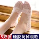 5雙裝 船襪女蕾絲隱形襪短襪淺口襪子硅膠防滑潮冰絲不掉跟【慢客生活】