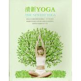 清新YOGA CD (10片裝)