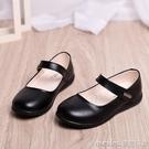 秋冬兒童鞋女童黑色皮鞋公主鞋單鞋學生白色皮鞋學生演出鞋單鞋 美芭