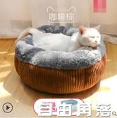 貓窩保暖加厚貓咪窩墊半封閉式四季通用貓床寵物狗窩冬天用品  自由角落