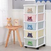 卡通多層組裝大號5層抽屜式兒童玩具收納櫃整理櫃儲物櫃寶寶衣櫃 聖誕節交換禮物
