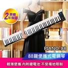 小叮噹的店 - PIANO-88 88鍵...