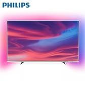 【南紡購物中心】[PHILIPS 飛利浦]65型 4K HDR安卓連網液晶顯示器 65PUH7374