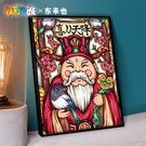 diy數字油畫中國古風人物手繪填充涂色卡...