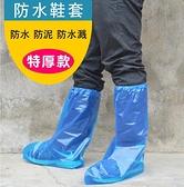 一次性鞋套防水雨天加厚長筒養殖場靴套防滑戶外漂流耐磨塑膠腳套
