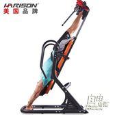 倒立機家用腰椎頸椎拉伸倒掛器健身器材HR-406CY 自由角落