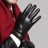 觸屏男士手套冬季皮手套男加絨加厚保暖防風防水騎摩托車騎行手套【非凡】