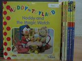 【書寶二手書T6/語言學習_QHT】Noddy and the magic watch等_共6本合售