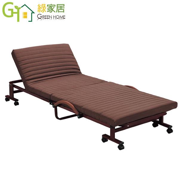 【綠家居】嘉洛可 時尚棉麻布機能沙發/沙發床(椅背折疊變化設計)