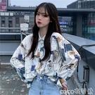 熱賣印花襯衫 2021春秋新款韓版寬鬆學生外套個性印花上衣polo領長袖襯衫女潮 coco